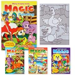 KSIAZECZKA A4 MALUJ WODA ISBN 978-955-1753-43-6,46-7,44-3,45-0 PSH