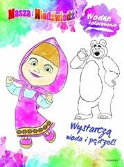 Masza i Niedźwiedź. Wodne kolorowanie