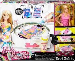 PROM Barbie Zakręcone wzory zabawa z ubrankami DMC10 /3