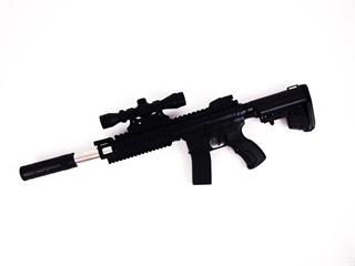 Imitacja broni karabin 06072 HIT
