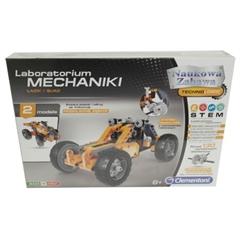 -CLE laboratorium mechaniki - łazik i quad 60954