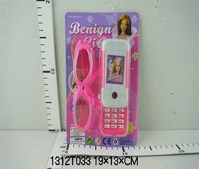 Telefon+okulary L2023 CAB