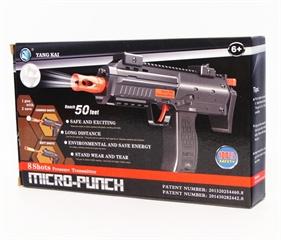 Pistolet na kulki wodne i strzałki z pianki M05+/02