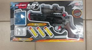 Pistolet na kulki wodne i strzałki z pianki XH088