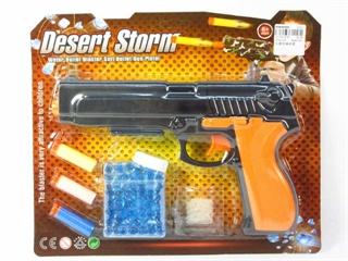 Pistolet kulki wodne BBRO4239 BT