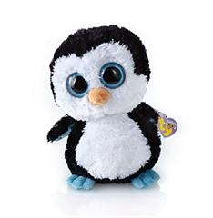 *Beanie Boos pingw in WADDLES, 24 cm - Medium