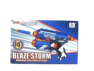 Zestaw pistolet ze strzałkami 7036