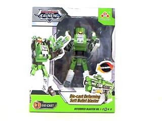 Transformers metal broń-robot SB453