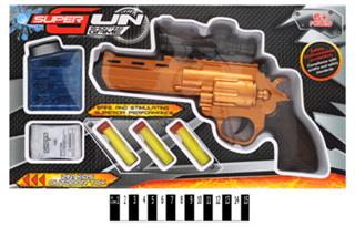 Pistolet na kulki wodne,strzałki z pianki