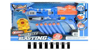 Zestaw pistolet ze strzałkami JL-3884A