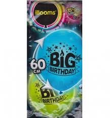 Balony Led-duży rozmiar ILL80058