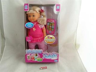 Kol. Natalia-lalka chodząca ze smartfonem AR