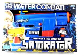PROM Pistolet na wodę Disruptor AR