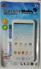 Telefon X-897 AR